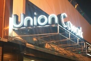 Union Cowork